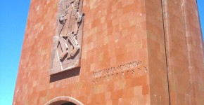 Musa ler monument