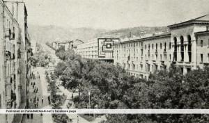Abovyan street 1960