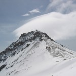 Aragats Mountain top