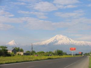 Mount Ararat and Noah's ark