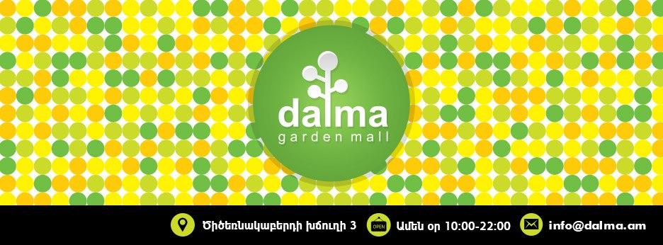 Dalma Ga rden Mall