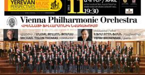 ViennaPhilharmonicin Armenia