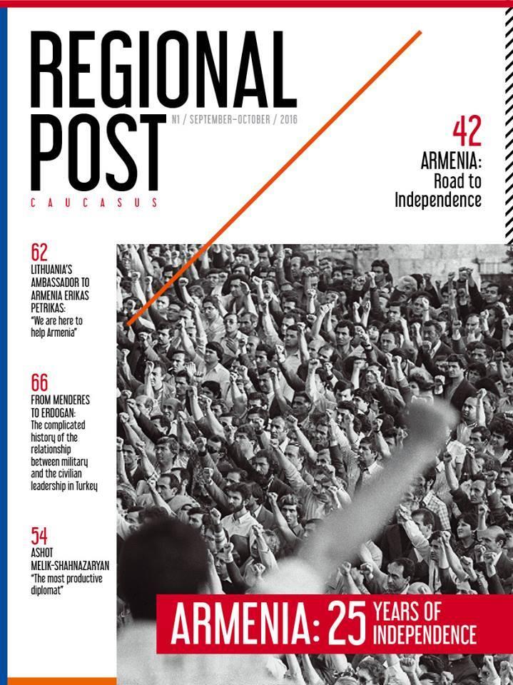 Regional Post - Caucasus